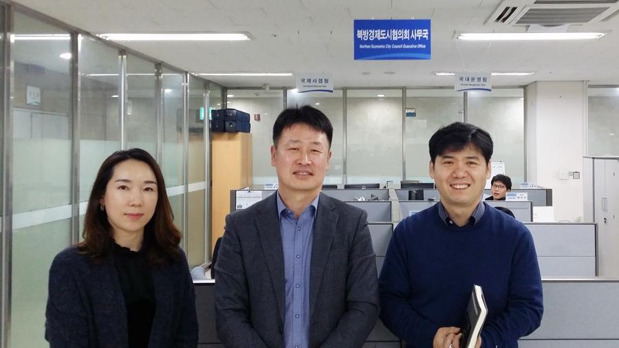 """NERA秘书处访问韩国""""北方经济城市洽谈会""""秘书处"""