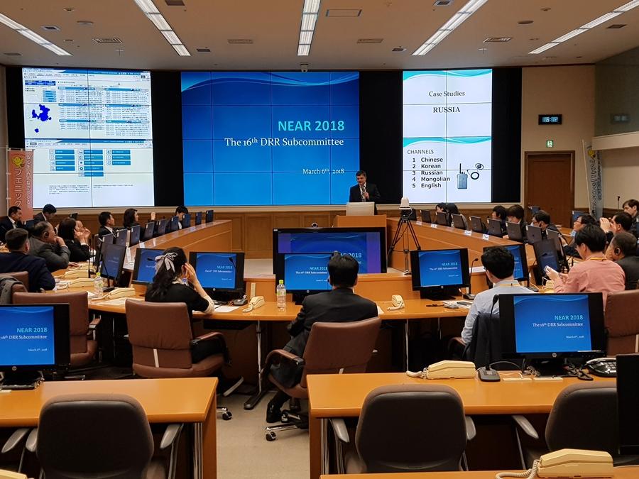 第十六届NEAR防灾专门委员会在日本兵库县召开