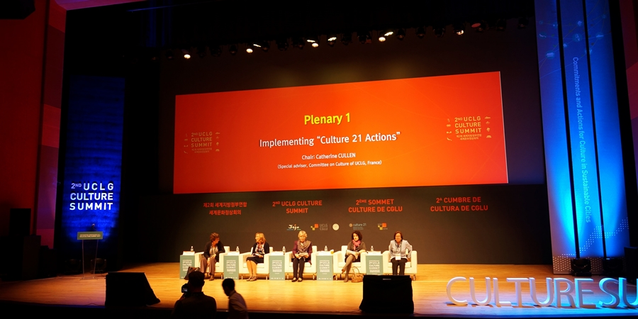 NEAR Secretariat Attends the Second UCLG Culture Summit