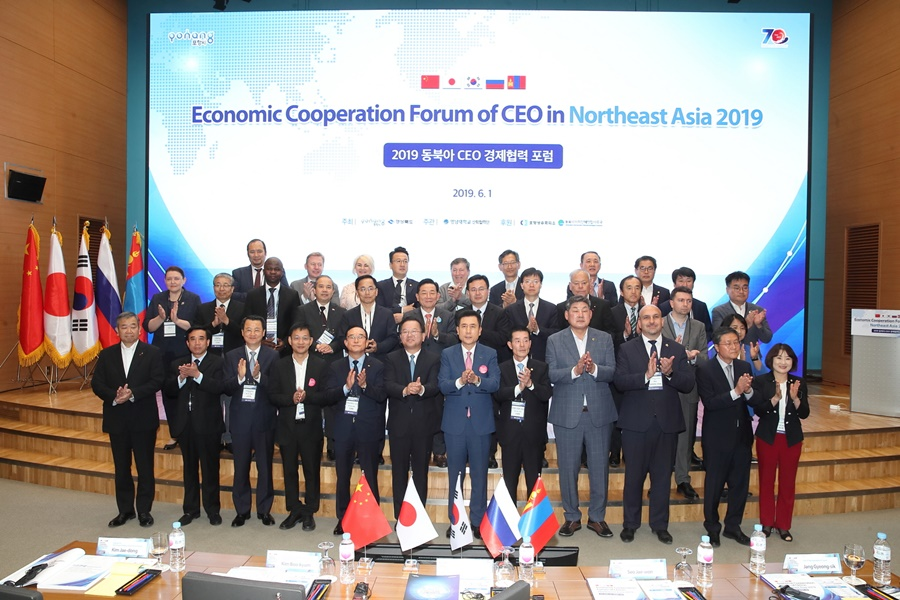 Secretary General Ok-chae Kim Attends 2019 Economic Cooperation Forum of CEOs