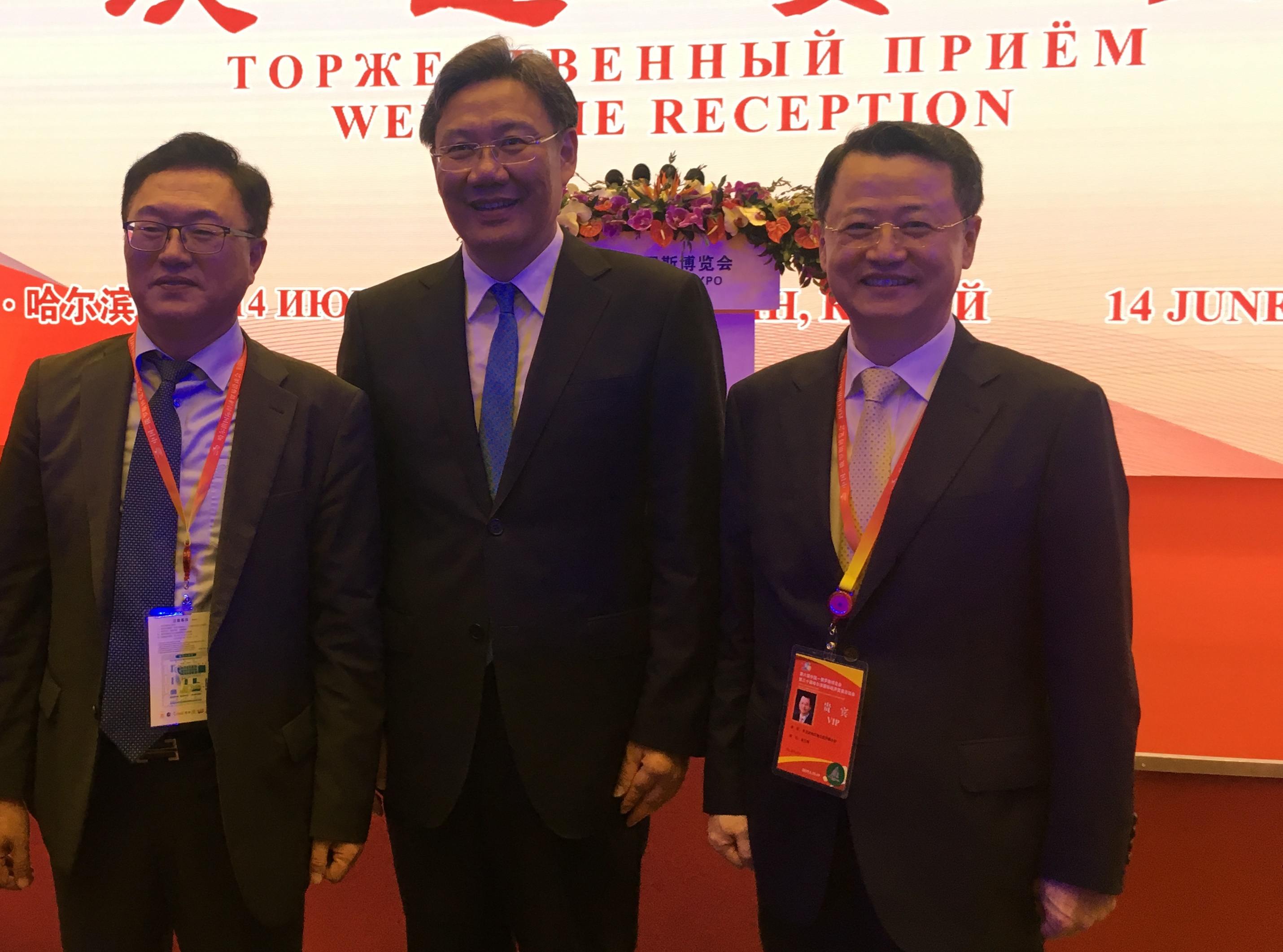 Secretary General Ok-chae Kim Attends the 30th Harbin International Economic and Trade Fair (HTF)
