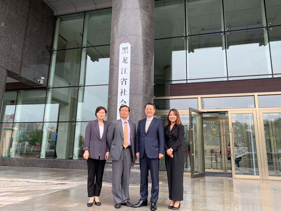 Secretary General Okchae Kim Visits Northeast Asia Research Institute, Heilongjiang Provincial Academy of Social Sciences, China