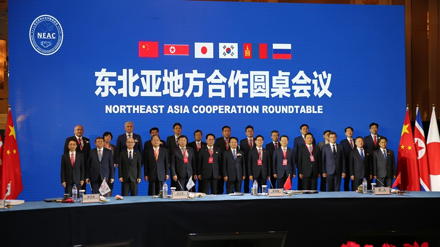 Secretary General Kim Ok-chae Participates in Northeast Asia Cooperation Round-Table Conference Held at Jilin Province, China on August 22