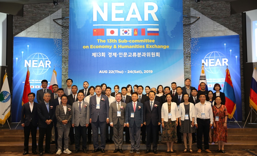 The 13th Subcommittee on Economy & Trade Held in Andong, South Korea