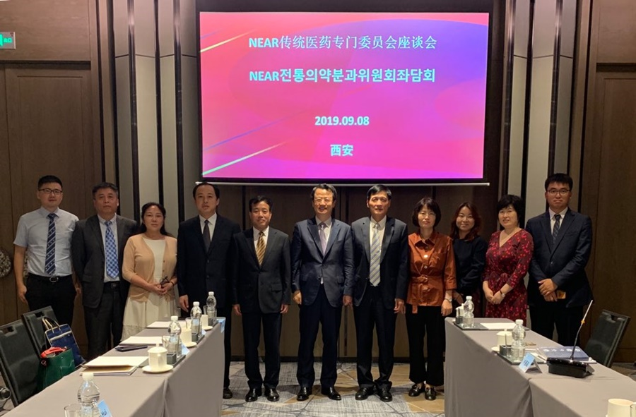 NEAR Secretariat Holds Meeting with Shaanxi Province about Subcommittee on Traditional Medicine from September 8 to 10