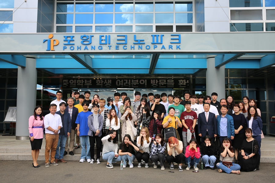 Students from the Faculty of Chinese・Japanese Studies of Busan Dong-A University Visit NEAR Secretariat on September 19