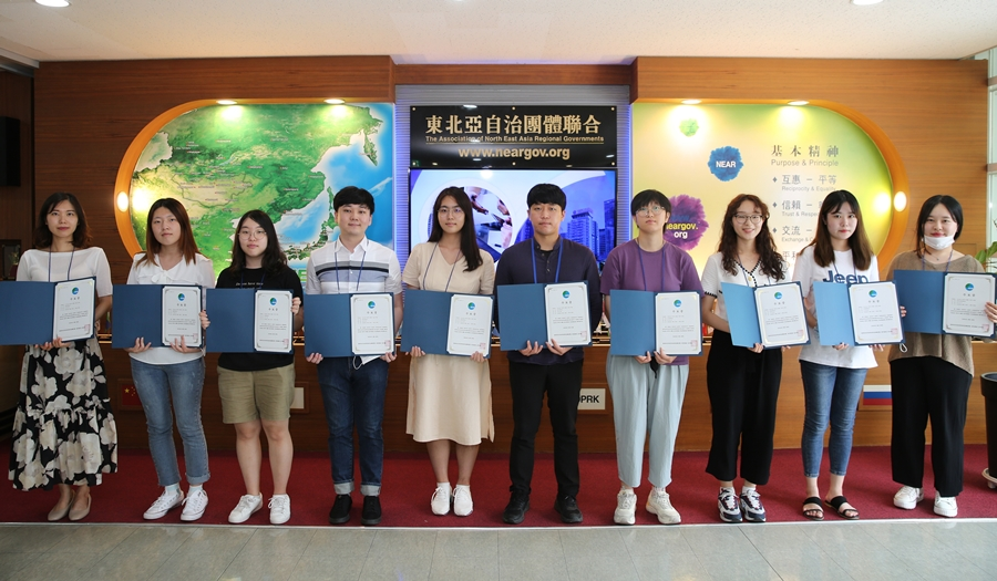 NEAR Secretariat's Second Experience and Training Program for Korean University Students Ended Fri. August 28