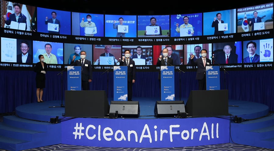 International Forum Commemorating the First International Day of Clean Air for Blue Skies Held in Seoul, Korea on Sep. 7